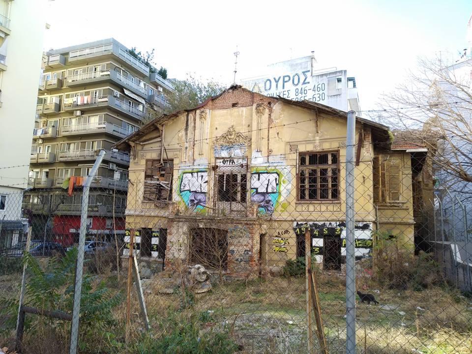 """""""Έξω από τα τείχη"""" - Peek at Greek - Greek language and culture school"""